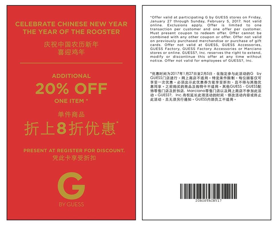 CNY Gby Discount.jpg